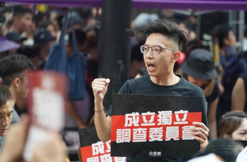 28歲香港公民黨青衣社區主任譚家浚。(譚家浚提供)