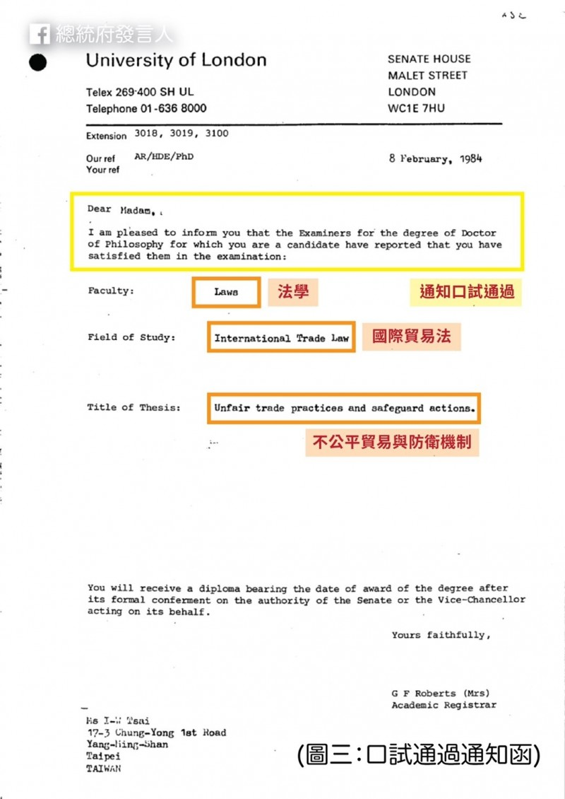 倫敦政經學院(LSE)提供1984年2月發出、蔡英文總統論文考試通過的正式通知書。(總統府提供)