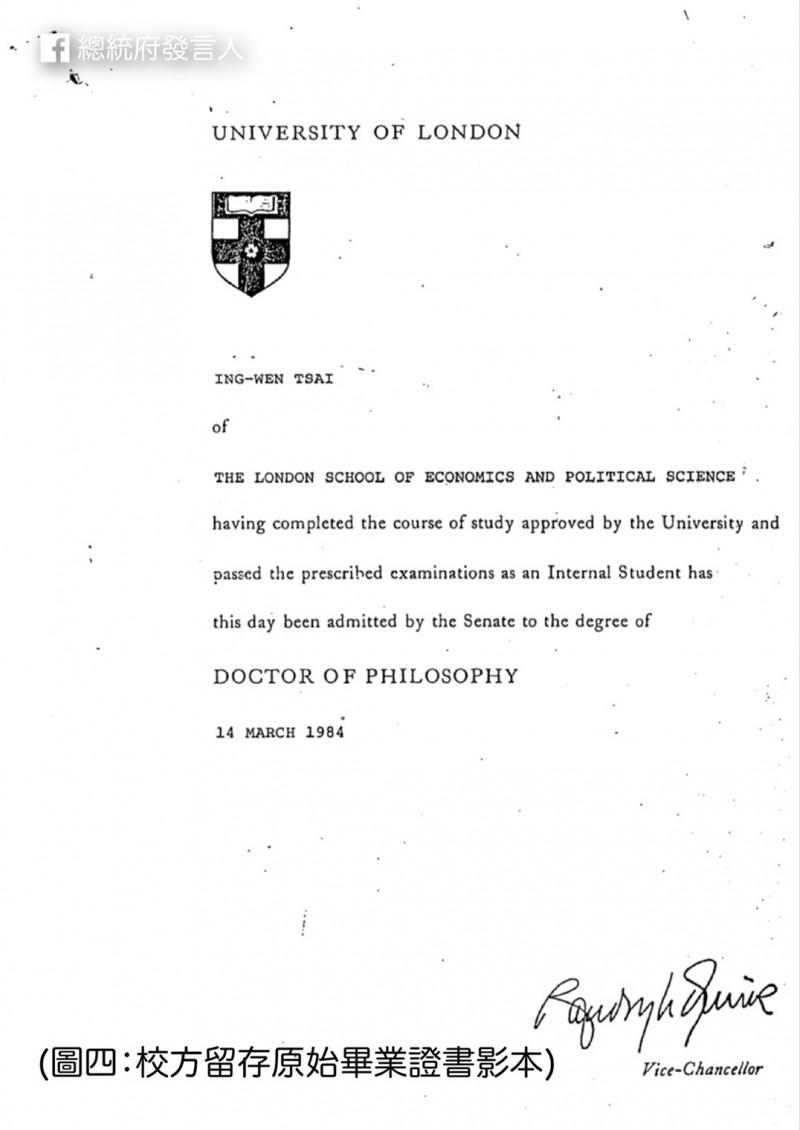 倫敦政經學院(LSE)提供校方保存的1984年3月製發蔡英文總統博士學位原版畢業證書影本。(總統府提供)