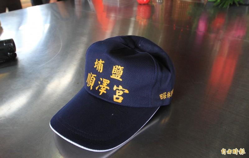 彰化埔鹽順澤宮被視為冠軍幸運帽,已被索取一空,廟方表示將加訂1000頂。(記者陳冠備攝)