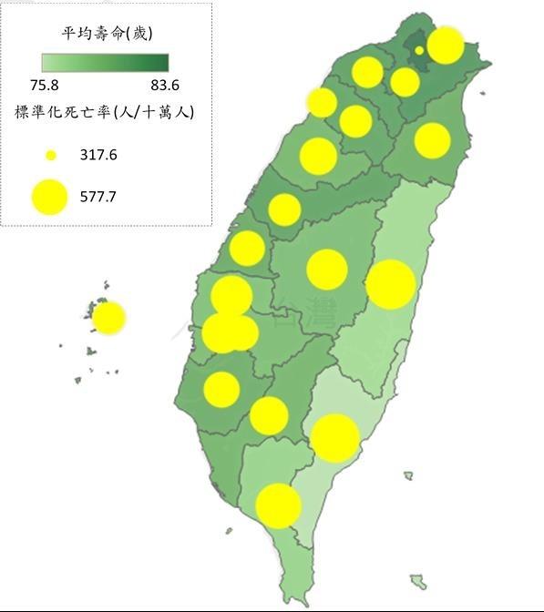台灣平均壽命及標準化死亡率。(內政部提供)