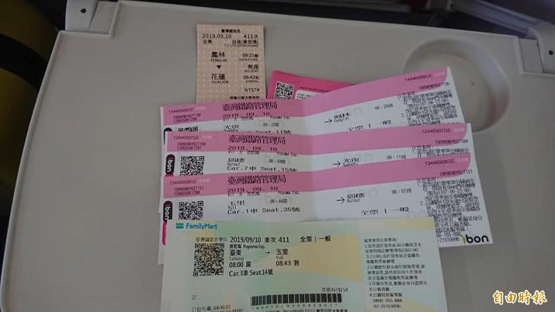 台東陳姓市民昨天搭火車到花蓮開會,竟分5段買票,且最後一段無座。(記者黃明堂翻攝)