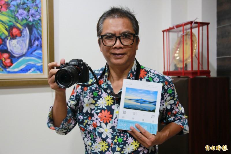 攝影大師曾進發走遍各地拍照,此次將台灣之美呈現於世界,深感別具意義。(記者鄭名翔攝)