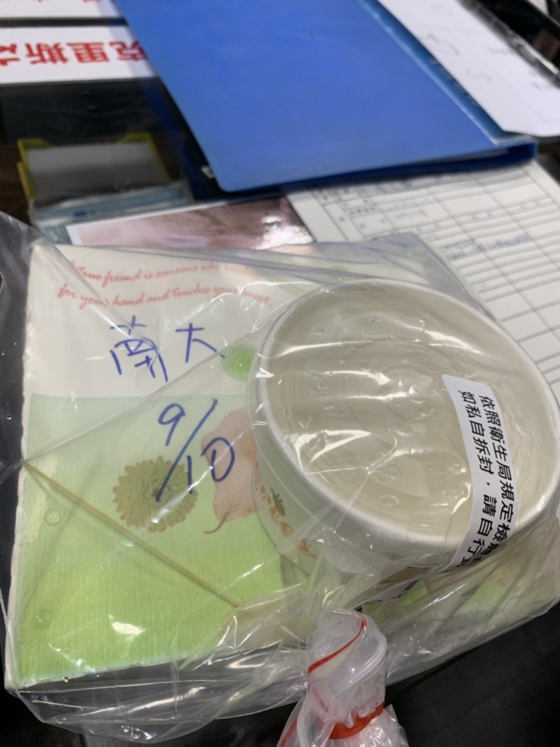 南市衛生局查扣南大附中9月10日的餐點樣品進行採驗。(記者王俊忠翻攝)