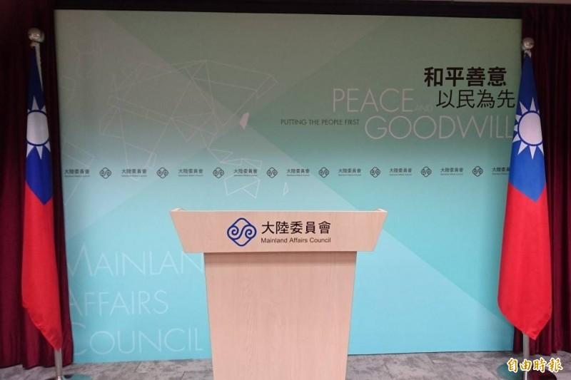 針對香港眾志秘書長黃之鋒訪台,中國國台辦今天稱,「民進黨當局在近期香港事態中扮演了極不光彩的角色。他們煽風點火,推波助瀾,與『港獨』勢力相勾結,企圖搞亂香港,破壞『一國兩制』。」陸委會回嗆,動輒流露「反民主」、「恐民主」的反主流思維,也會在國際間貽笑大方。(資料照)