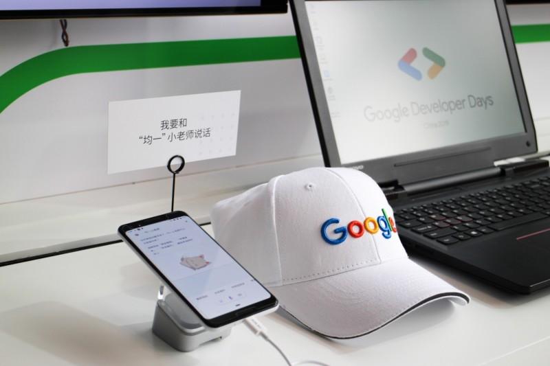 均一表示,使用者只要在有Google助理的手機上,長按 Home 鍵,說「我要和均一小老師說話」就能能召喚均一小老師。(均一平台教育基金會提供)