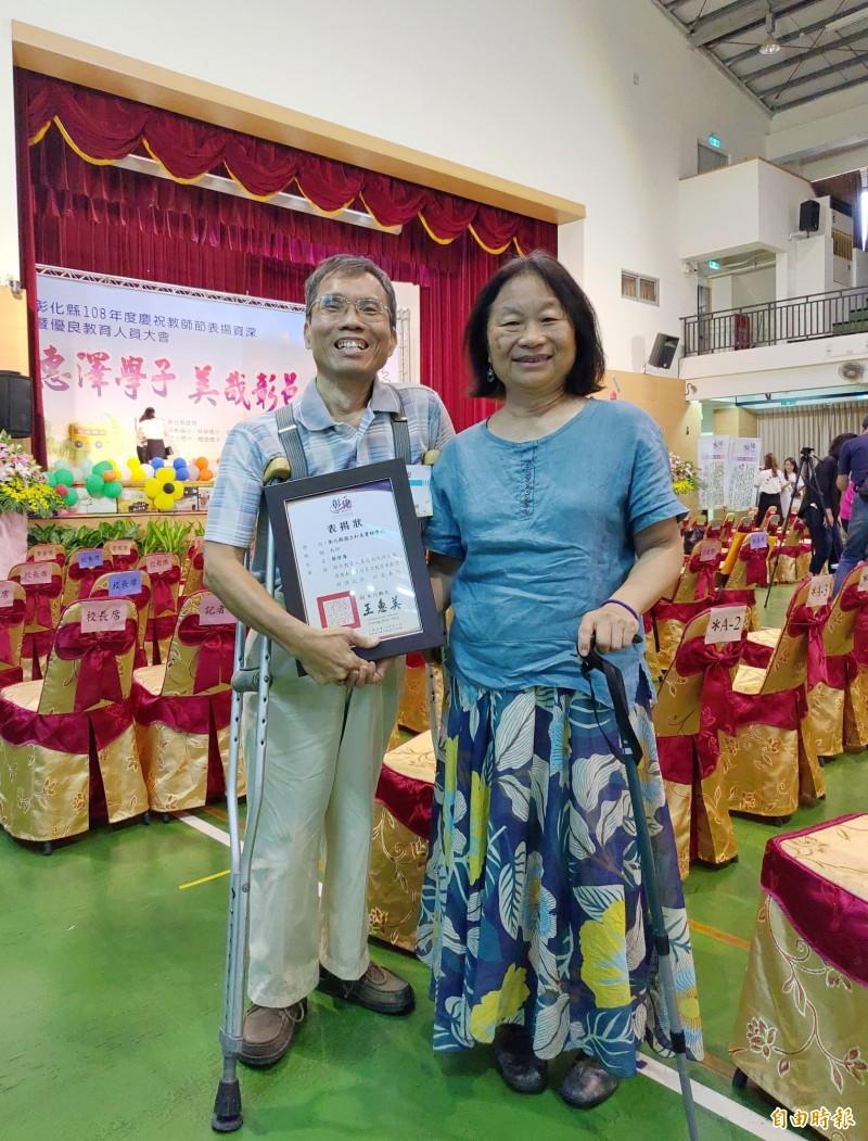 蔡啟海(左)偕妻李淑玲(右)出席領取教育奉獻獎。(記者陳冠備攝)