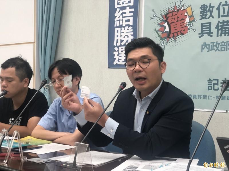 國民黨立委許毓仁指出,香港人民現在都透過隔絕套來避免政府追蹤。(記者陳昀攝)