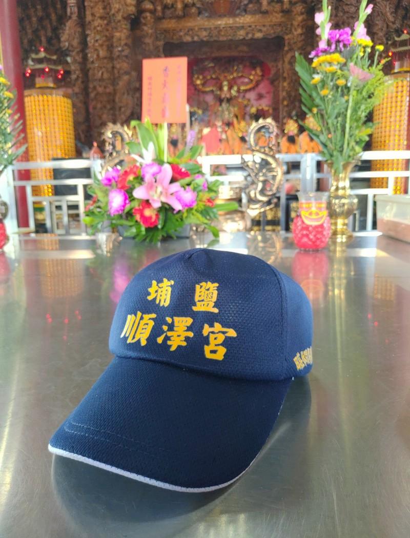 埔鹽順澤宮炙手可熱,廟方提供打卡專用的帽子竟遭走。(資料照,記者陳冠備攝)