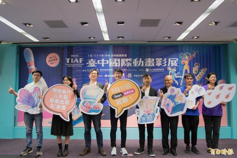 新聞局舉辦台中國際動畫影展宣傳記者會,搶先公布開、閉幕片單《衝出迷境》及《喀布爾之燕》。(記者黃鐘山攝)