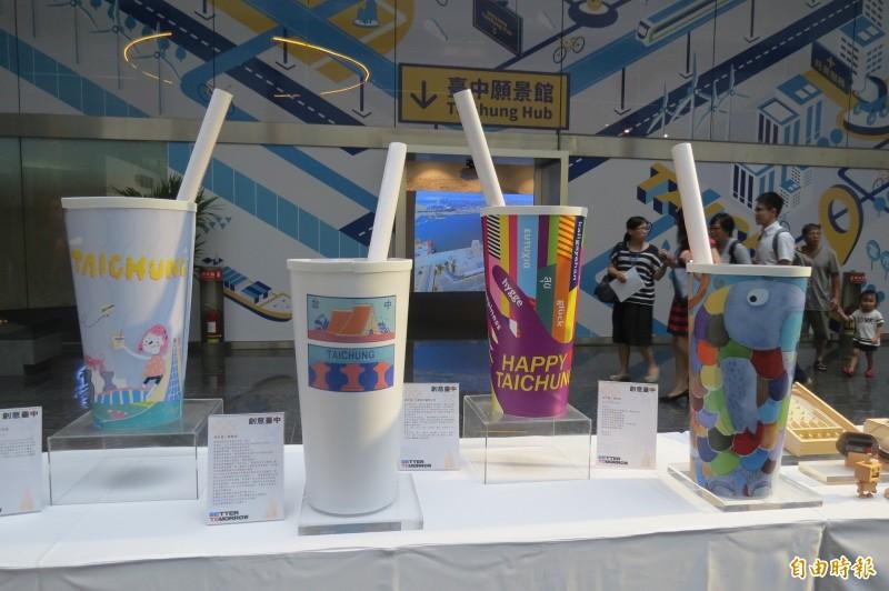 文化局推「台中城市杯」讓民眾從手搖飲喝到台中意象。(記者蘇孟娟攝)