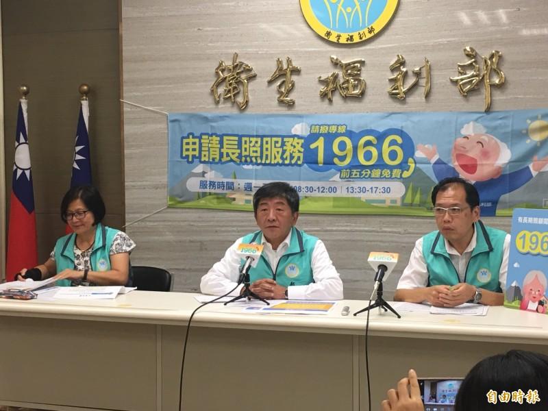 衛福部長陳時中說明住宿式服務機構使用者補助方案。(記者林惠琴攝)
