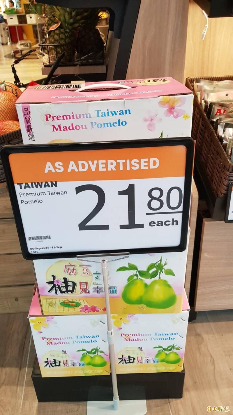 台灣外銷新加坡的文旦數量創新高。(記者簡惠茹攝)