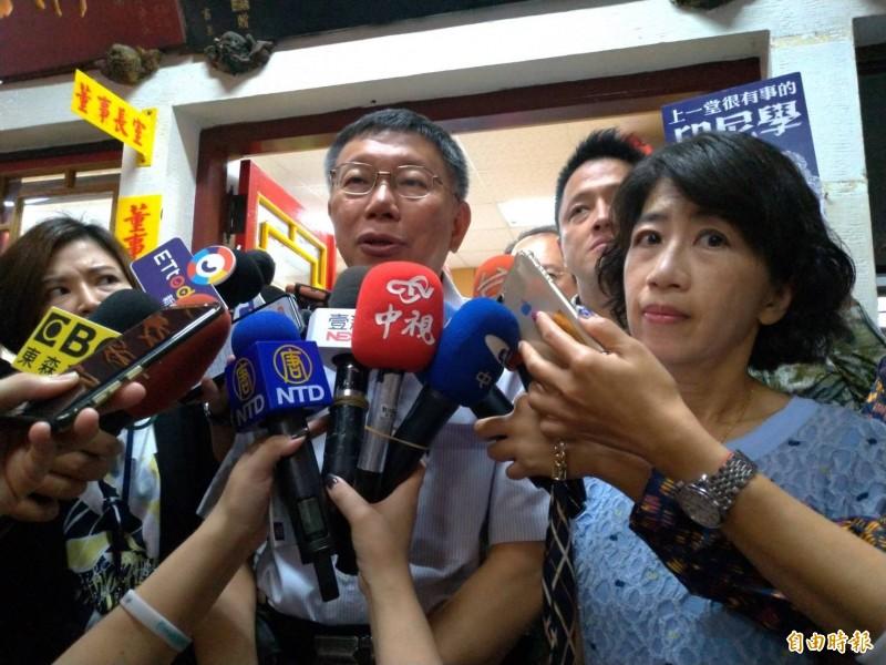 日前脫口說韓國瑜選總統「完了」,柯文哲今指出,覺得對國民黨來講,一場本可容易贏的棋、下到都亂掉,不過這就是台灣有趣的地方,「台灣就是充滿驚喜。」(記者王榮祥攝)