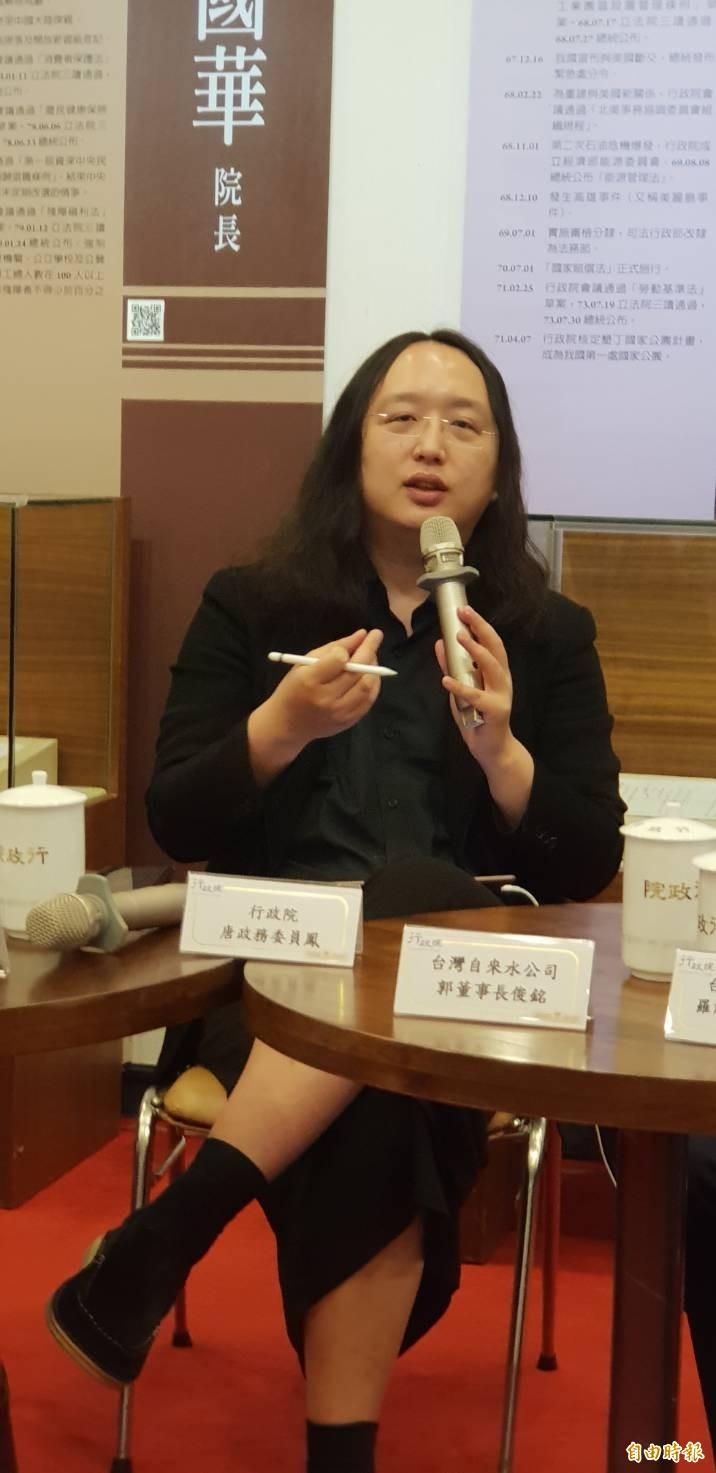 行政院政務委員唐鳳25日將赴紐約說明社會創新成果。(資料照)
