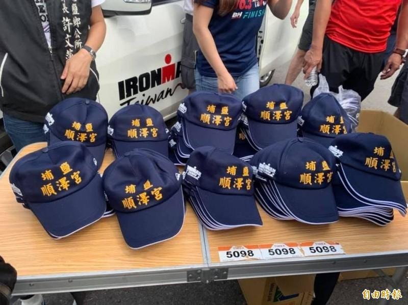 埔鹽順澤宮被民眾視為神帽、冠軍帽,廟方已訂製近4萬頂供民眾免費索取。(記者陳冠備攝)