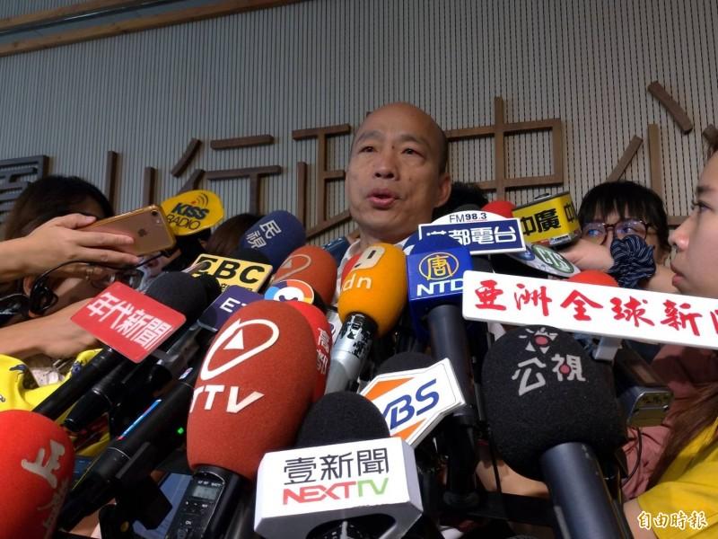 韓國瑜今強調,高市府團隊絕對不會去查文化團體水表。(記者王榮祥攝)