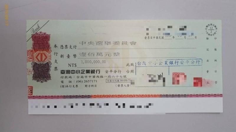 林義豐於17日下午在其line台南記者群組裡貼出一張支付給中央選舉委員會的一百萬元支票,引發矚目。(記者王俊忠翻攝)