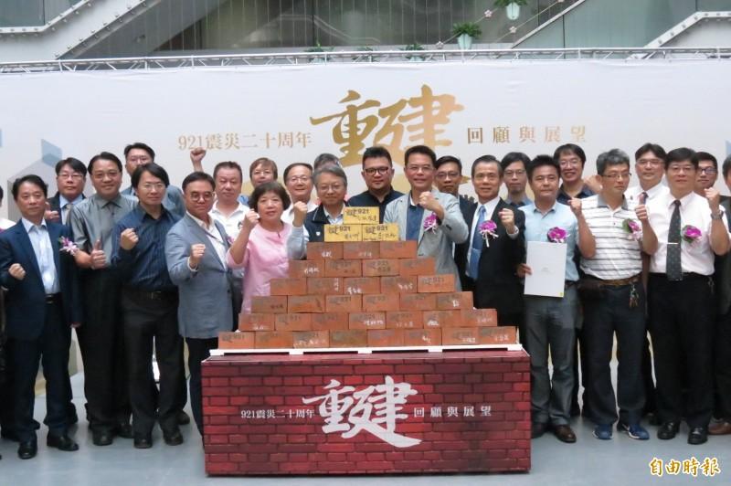 921震災20年台中市辦回顧展,並向協助重建的建築師群致意。(記者蘇孟娟攝)