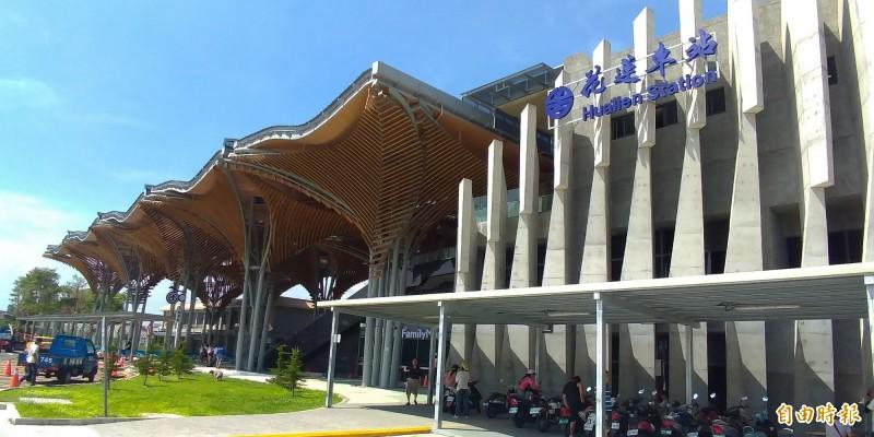 臺鐵花蓮站一期工程去年十月啟用。(記者王錦義攝)