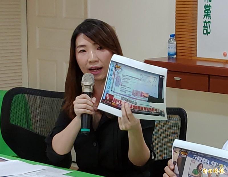 國民黨拒大港開唱來台南,蔡麗青批評中國國民黨離中國越來越近,卻離年輕人越來越遠。(資料照)