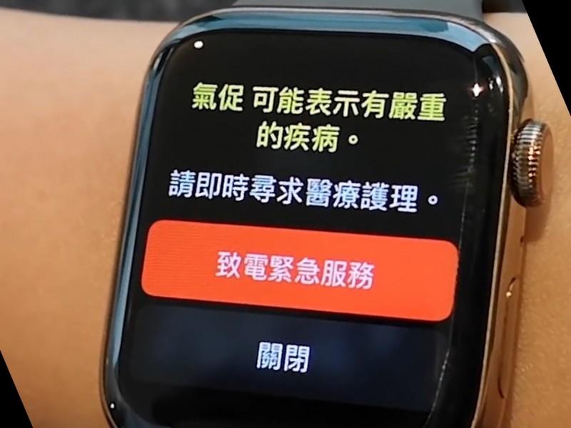 有位民眾在公共政策網路參與平台提議解鎖蘋果手錶心電圖功能。(擷自公共政策網路參與平台)