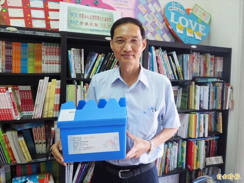 台灣閱讀文化基金會執行長陳一誠,在921地震後推班級閱讀,沒想到改變了台灣學子的閱讀教育。(記者陳鳳麗攝)