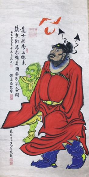 謝員將外型豪邁、粗獷的鍾馗,透過畫作表現得神靈活現外,更帶點活潑調皮味。(消防局提供)