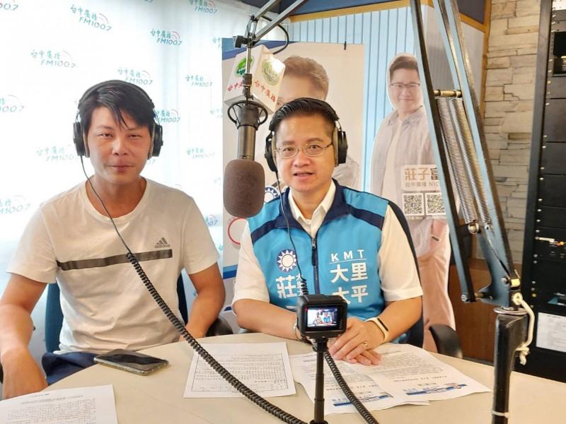 林佳新(左)接受廣播主持人、國民黨立委提名人莊子富(右)專訪。(台中廣播提供)
