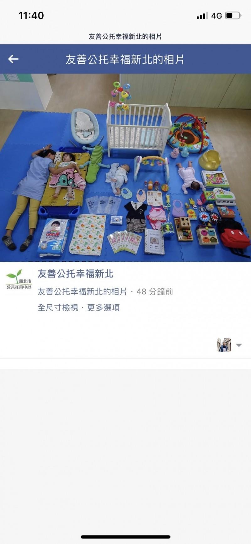 錦和托育中心的「開箱文」,也反映托育人員的辛勞。(擷取自新北市社會局臉書)