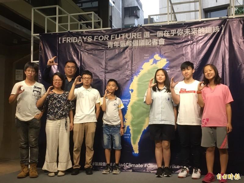 響應瑞典女孩發起的「為氣候罷課」行動,台灣青年學子也連署發起活動,要各陣營2020總統大選候選人踹共。(記者楊綿傑攝)