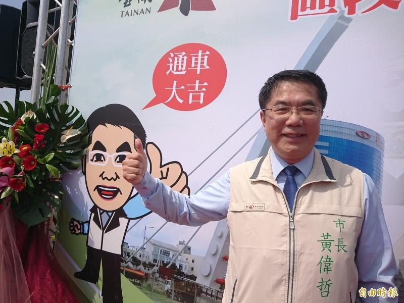 台南市長黃偉哲主持「運河星鑽區」啓用典禮。(記者洪瑞琴攝)