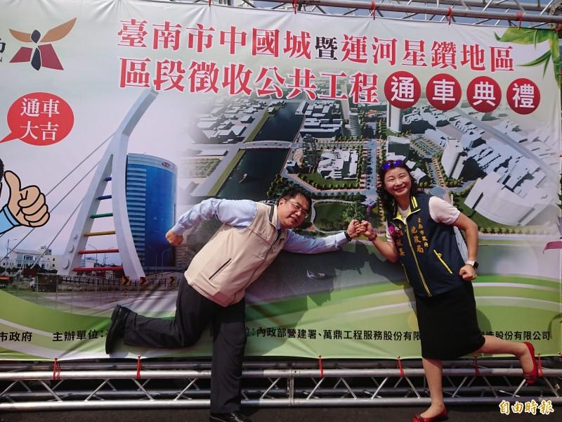 台南市長黃偉哲(左)與地政局長陳淑美(右),為運河星鑽啓用,俏皮擺姿留影。(記者洪瑞琴攝)