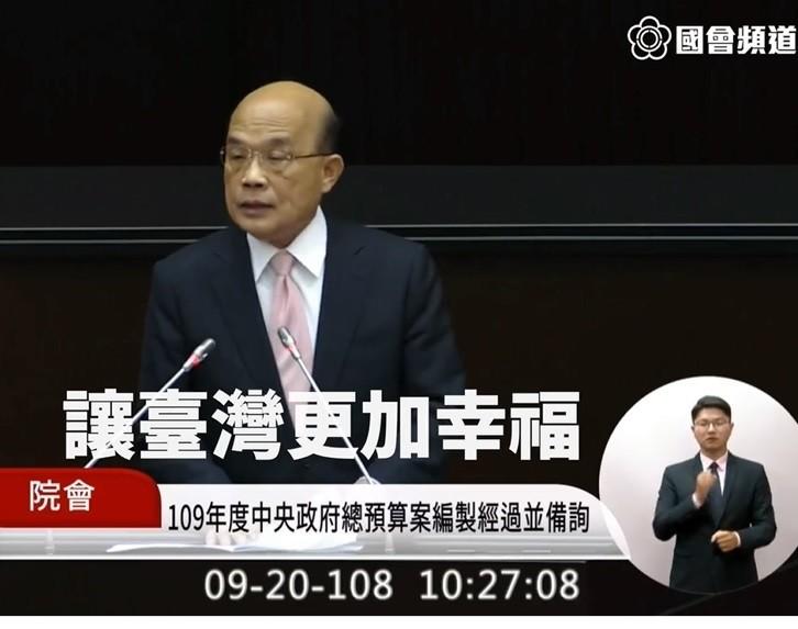 行政院長蘇貞昌影片報您知,政府怎麼花人民納稅錢?(圖取自蘇揆臉書)