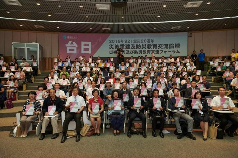 明天是921震災20週年,教育部與日本台灣交流協會共同舉辦「台日災後重建及防災教育經驗交流」。(教育部提供)