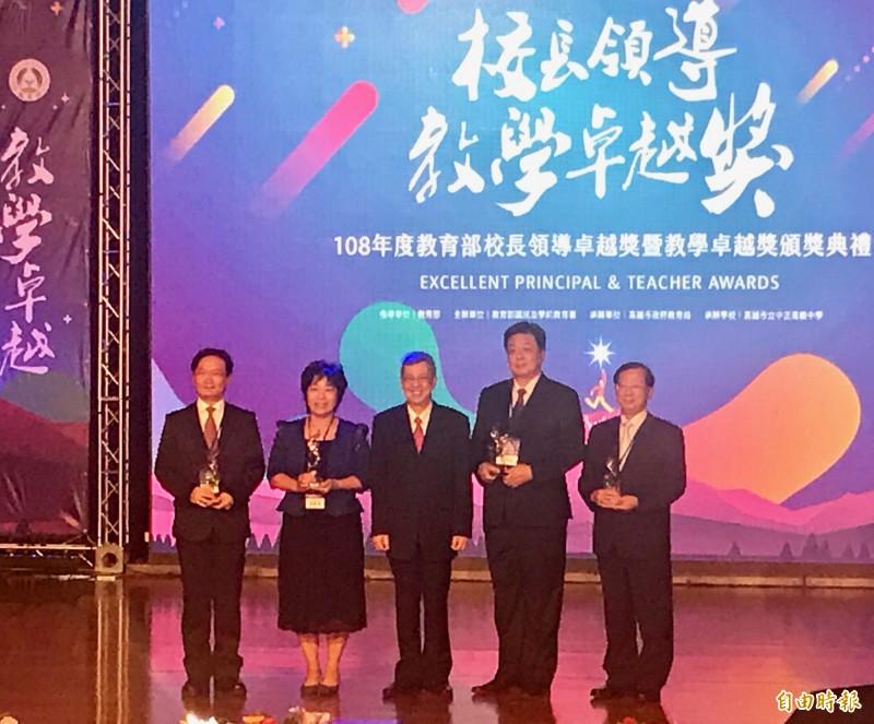 副總統陳建仁(中)頒獎給得獎校長及教師,並感謝全國校長、教師的勞苦功高。(記者洪臣宏攝)