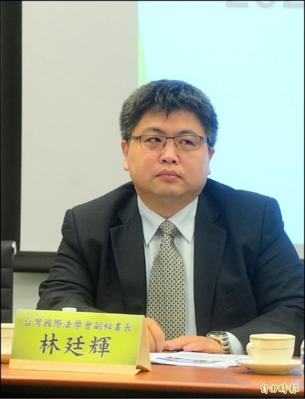 對於中國一週之內拔我兩邦交國,台灣國際法學會副秘書長林廷輝做出分析。(資料照)