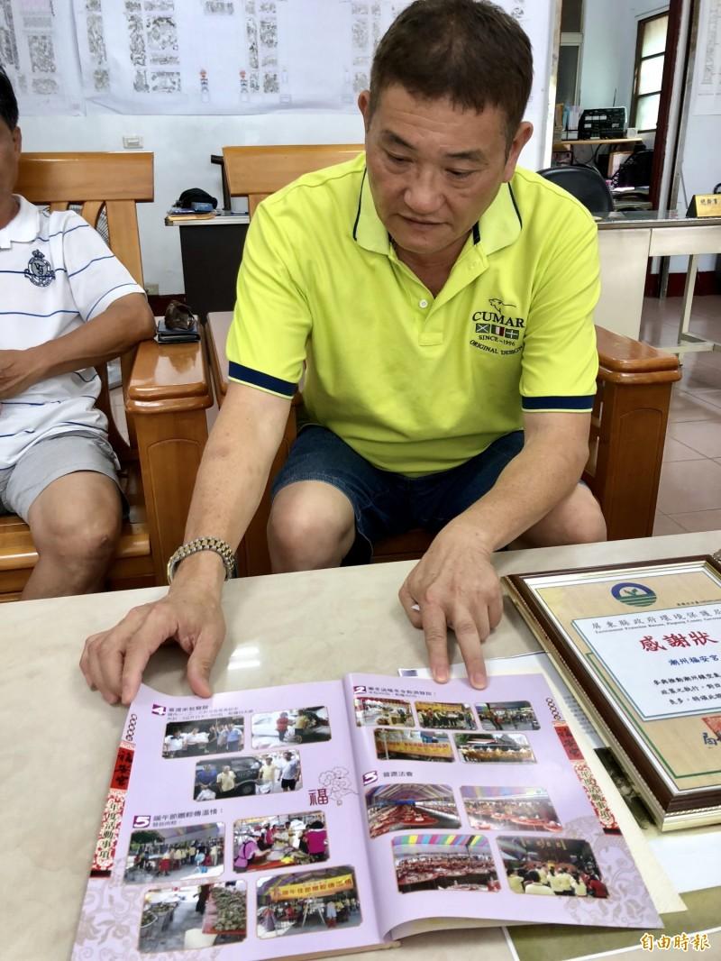 潮州福安宮管理委員會主委徐清德表示,福安宮長年行善,都有資料記錄可查。(記者羅欣貞攝)