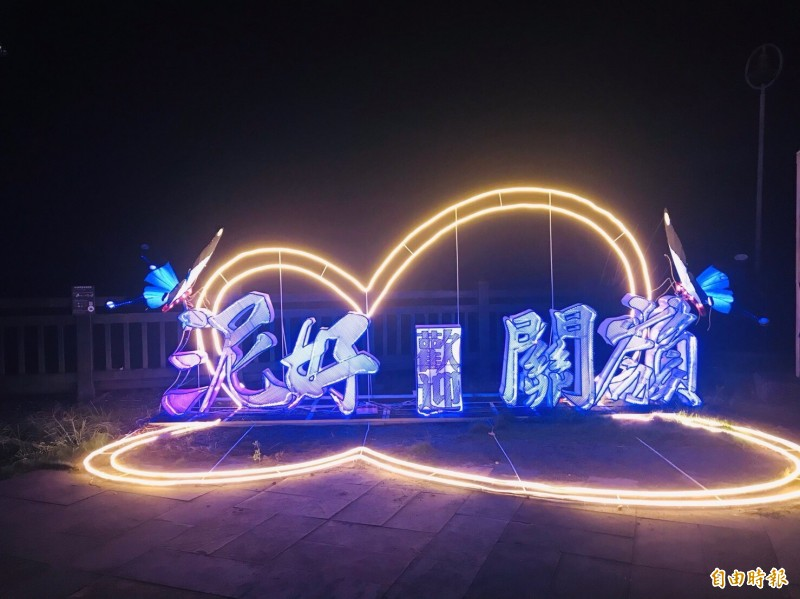 迎接關子嶺溫泉美食節,布置夜間造景。(記者楊金城攝)