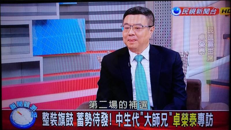 對於前副總統呂秀蓮參選總統,民進黨主席卓榮泰今日接受電視專訪談及,如果真的成為真正候選人,「我想黨一定要做處理」。(記者陳鈺馥翻攝)