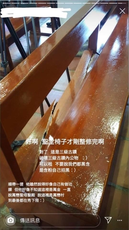 萬金聖母聖殿椅子被踩壞。(翻攝自臉書)