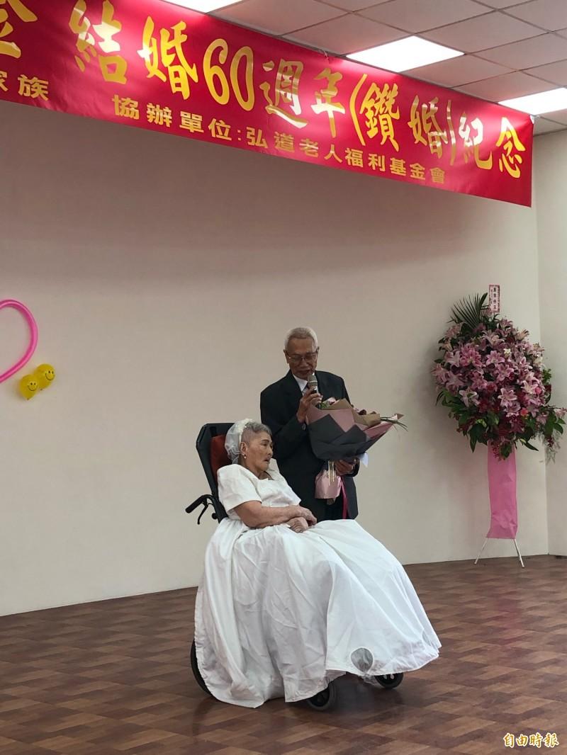 83歲高齡的詹姓夫婦,在結褵60年後終於一圓白紗夢。(記者羅綺攝)