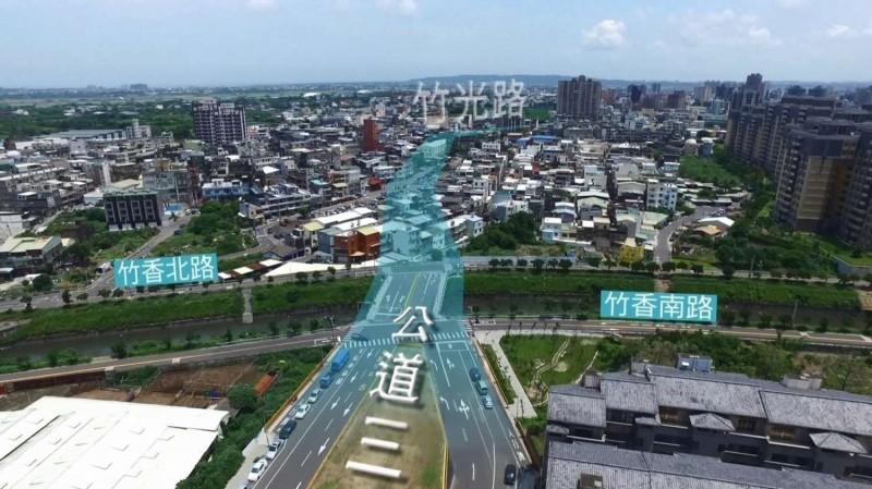 新竹市政府今天表示,公道三(竹光路延伸銜接至景觀大道)新闢道路工程,本月初獲內政部營建署同意補助5.256億經費,若用地取得作業順利,預計2020年8月底工程動工。(圖由新竹市政府提供)