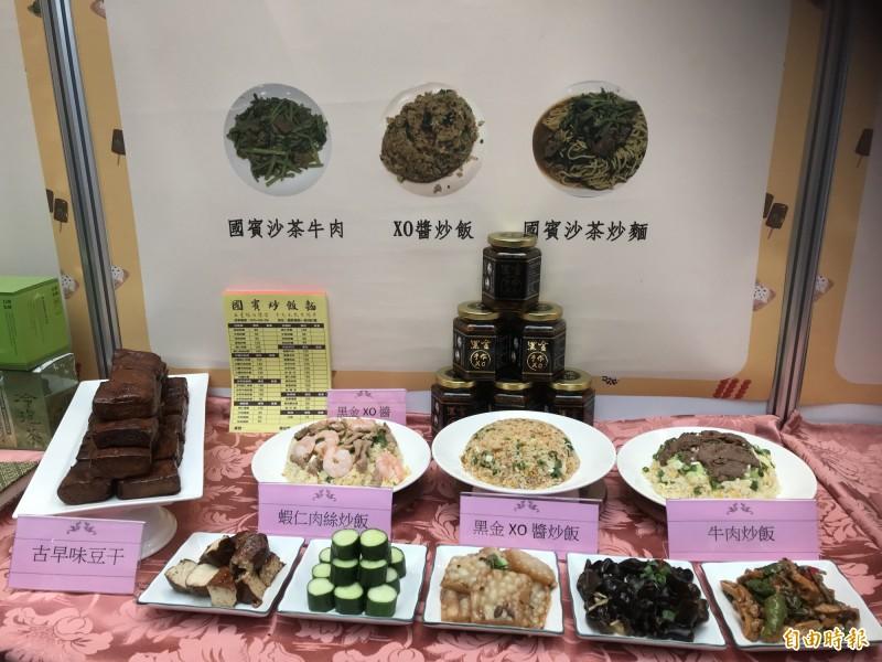食材登錄平台也將台北多家傳統市場的攤位納入。(記者蔡思培攝)