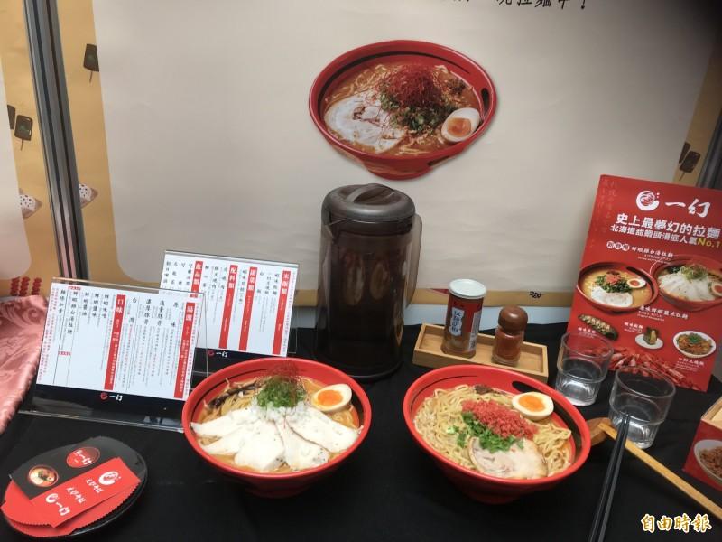 台北市食材登錄平台拉麵專區至今有14家品牌82家門市上線登錄。(記者蔡思培攝)