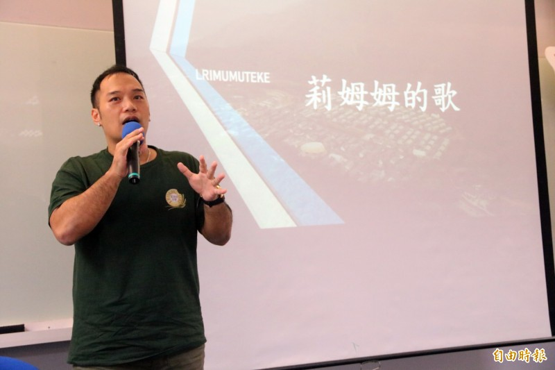 「莉姆姆的歌」小米甜甜圈創辦人邱琦恩指出,返鄉學習部落文化真的很重要。(記者歐素美攝)