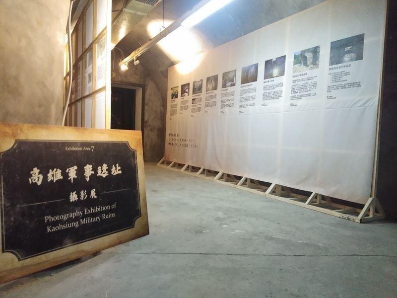 2019高雄電影節「坑道電影院」戰時軍事遺址變成展場。(圖由高市文化局提供)