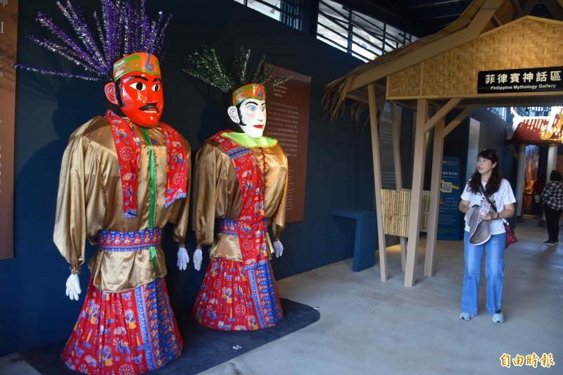 農博四國文化展區的菲律賓神話區。(記者李容萍攝)