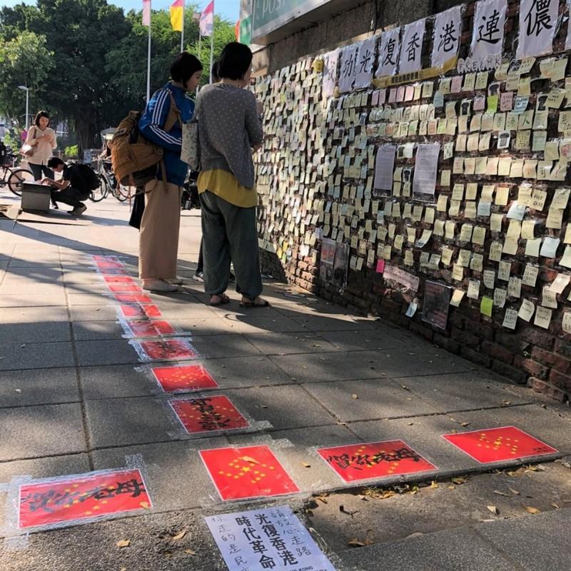 台灣基進台南黨部李宗霖說,校園連儂牆接連遭撕毀,若是中共在背後指揮怎麼辦?(李宗霖提供)