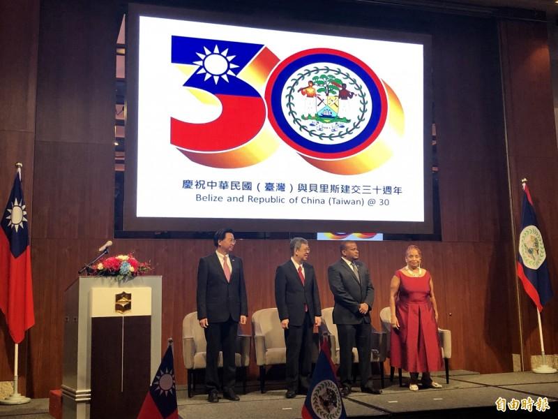 我國與貝里斯今晚舉行「建交30週年慶祝酒會」,由副總統陳建仁與貝里斯副總理法博(Patrick Faber)共同主持。(記者呂伊萱攝)